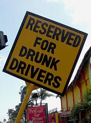 7 нелепых правонарушений с участием с нетрезвых водителей