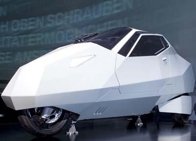 BMW представила новый городской концепт