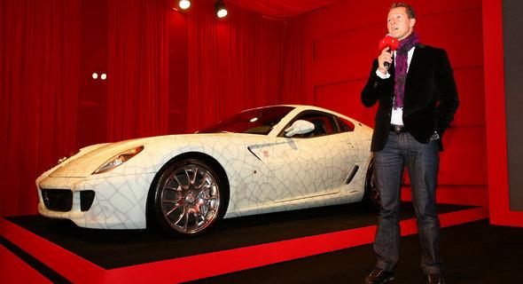 Стилизованый под вазу Ferrari ушел за $1,2 миллиона