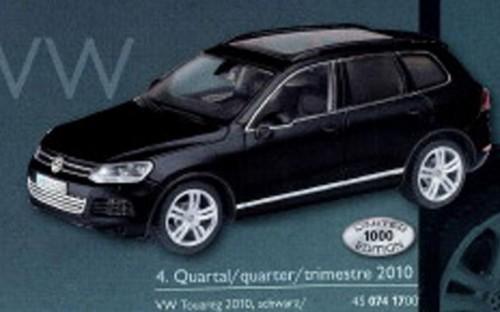Игрушечный автомобиль раскрыл характеристики нового VW Touareg