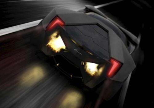 Lamborghini выпустила новый суперкар с гибридным двигателем