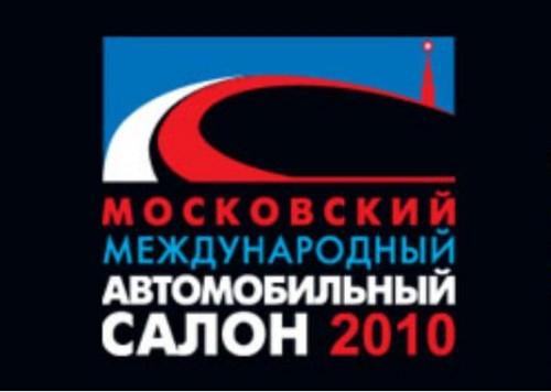 На Московском автосалоне будут отсутствовать 13 компаний