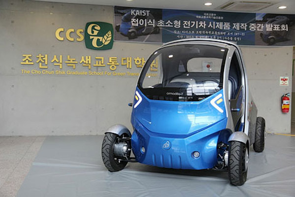 Корейцы создали сворачивающийся автомобиль