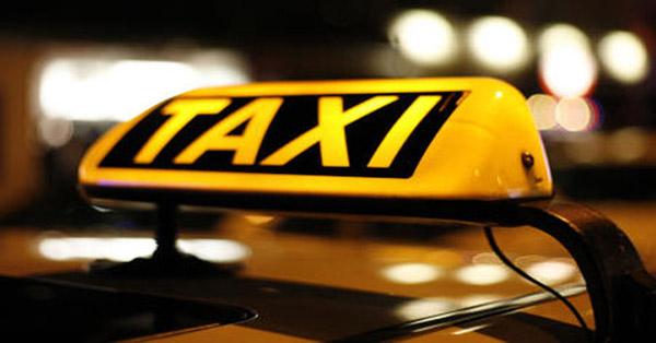 Вызов такси в Москве
