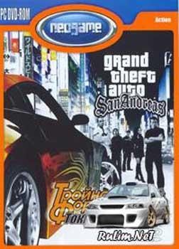 gta Лучшее дрифт видео из игр