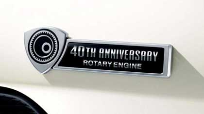 mrx6 Mazda отметила юбилей роторного двигателя