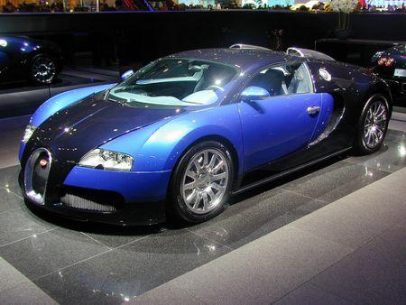 bugatti Десять самых дорогих автомобилей