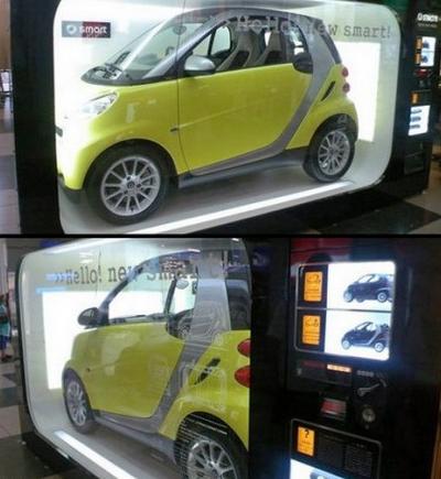 Smart Автомобиль вместо промоутера