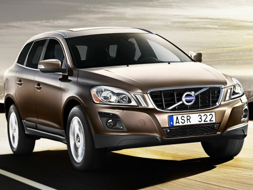 Geely �������� � 2015 ���� ��������� ������� ���� � ����� �� 150 ���. � ��� ...