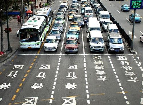 china_cars КНР подтвердила статус мирового лидера по выпуску машин