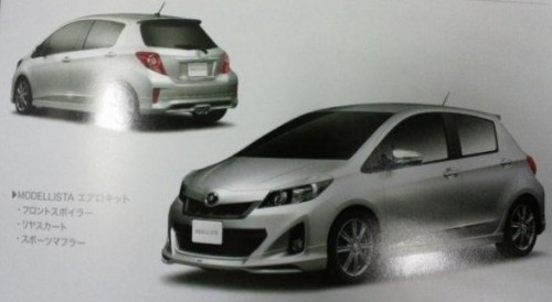 Toyota_Yaris_2011_scoop_01-500x274 Интернетчики рассекретили изображение нового хэтчбека Toyota Yaris
