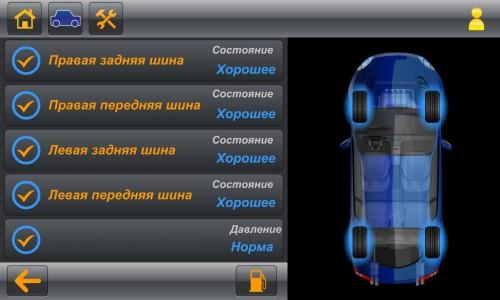 bg1280_385843-500x300 Российскими разработчиками представлен черный ящик для автомобилей