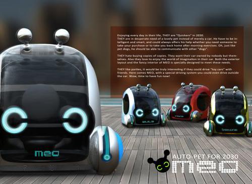 meo-22 Тамагочи для автоледи или Домашний автомобиль