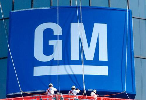 gm В 2010 году концерн General Motors завоевал лидерство на автомобильном рынке США